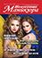 mag33 Журнал Искусство маникюра купить в Украине